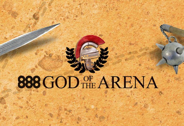 Между «Богом арены» и PKO