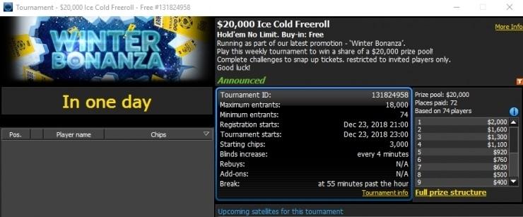 Требования 888poker для участия