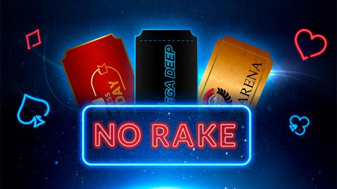 888poker снова проведет безрейковые турниры 10 февраля