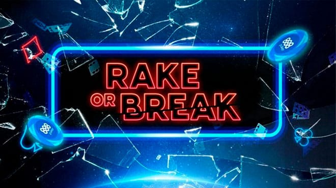 Как устроен новый турнирный формат Rake or Break в руме 888 Покер?