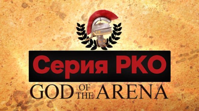 888poker запустит турнирную серию PKO Series