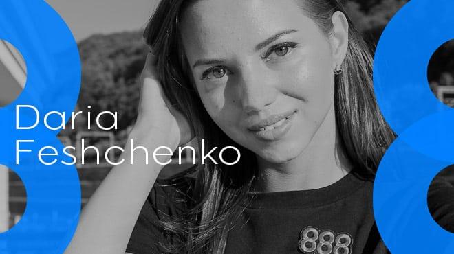 Декабрьское интервью с Дарьей Фещенко
