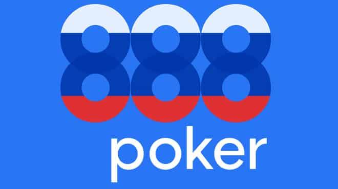 Лучшим игроком декабря на 888poker стал российский покерист