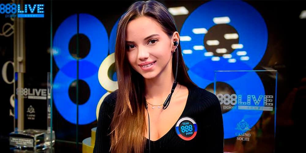 Дарья Фещенко член команды 888poker