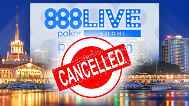 Серия 888poker LIVE Sochi Weekend была отменена организаторами из-за коронавируса